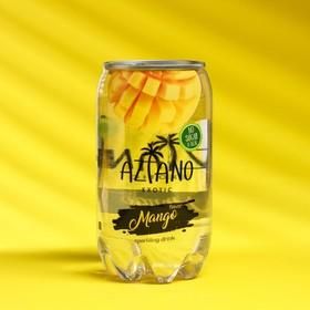Вода газированная Aziano с манго 350 мл