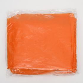 Простыня Спанбонд 30 г/кв.м Оранжевый 200х90 10 шт/уп