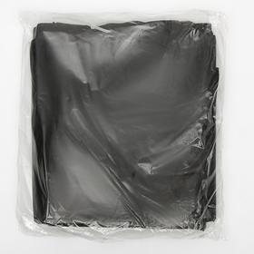 Фартук полиэтилен черный 120х70 50 шт/уп