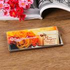 """Banknote on magnets """" On the day of March 8! Roses"""", wood, lacquered, 10x19 cm"""
