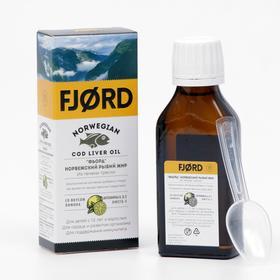 Рыбий жир FJORD норвежский из печени трески, 100 мл