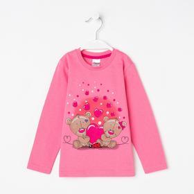 Лонгслив для девочки, цвет светло-розовый, рост 104 см