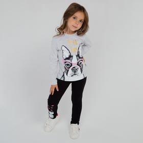 Лонгслив для девочки, цвет серый, рост 110 см (5)