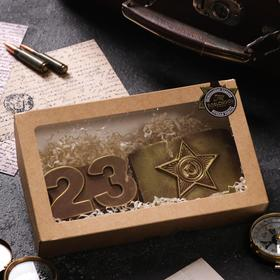 Шоколадная фигурка, 2в1 23 февраля 1 + Пряжка, 160 г