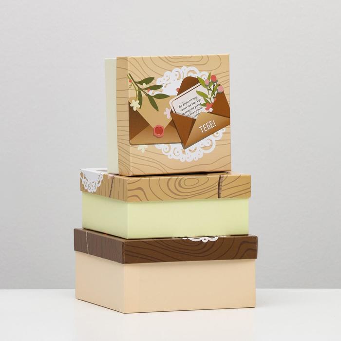 """Набор коробок 3 в 1 """"Письма"""", 19 х 19 х 9,5 - 15,5 х 15,5 х 6,5 см - фото 7640562"""