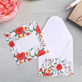 """Gift envelope """"Maki"""", 10 × 10 cm"""