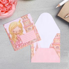 "Gift envelope ""Princess"", 10 × 10 cm"