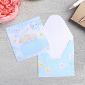 "Gift envelope ""Elephant"", 10 × 10 cm"