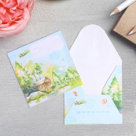 "Gift envelope ""Don't stop dreaming"", 10 × 10 cm"