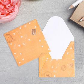 """Gift envelope """"Traveler"""", 10 × 10 cm"""