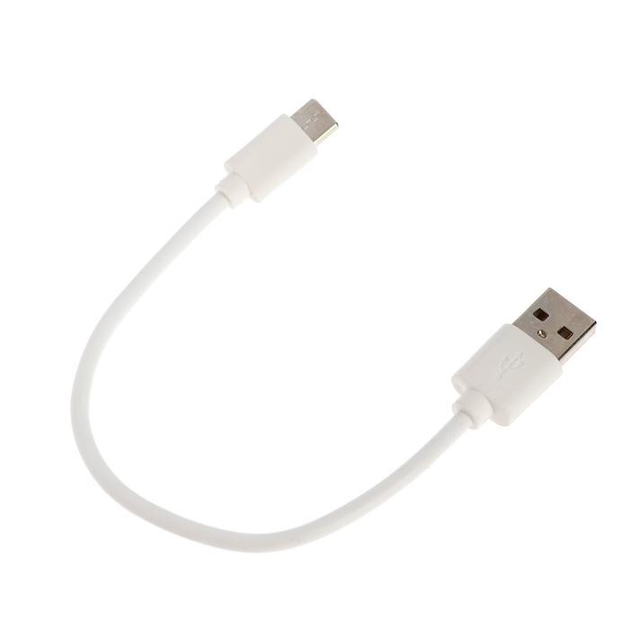 Кабель Red Line, Type-C - USB, 2 А, 0.2 м, белый - фото 3664517
