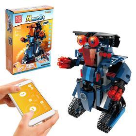 Конструктор радиоуправляемый «Робот», 349 деталей