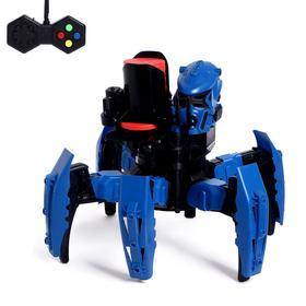 Робот радиоуправляемый «Галактический паук», стреляет дисками