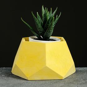 Кашпо Шестиугольник 13 х 7,5 см желтый