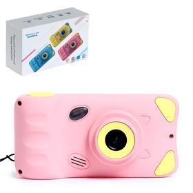 Детский фотоаппарат «Котик», дисплей 4,39 дюйма, цвет розовый
