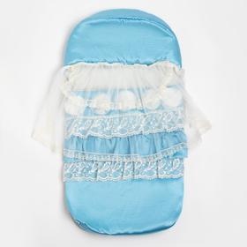 Конверт для новорожденных, цвет голубой