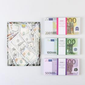 """Набор сувенирных денег """"500, 200, 100 евро"""""""
