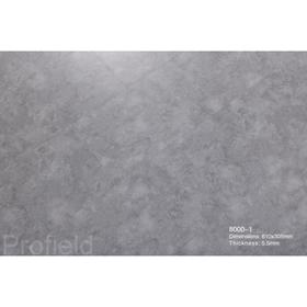 Водостойкий SPC Ламинат PROFIELD Evolution Трионо марбл 8000-1 43кл 5,5мм 1,86м2 подл IXPE