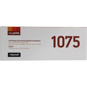 Картридж EasyPrint LB-1075 (TN-1075/TN 1075/TN1075/CS TN1075) для принтеров Brother, черный   586646