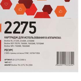 Картридж EasyPrint LB-2275/2090 U (TN-2275/TN-2090/TN2275/TN2090) для Brother, черный