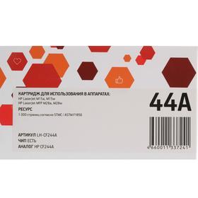Картридж EasyPrint LH-CF244A (CF244A/244A/44A/pro m28a / m28w / m15a) для HP, черный