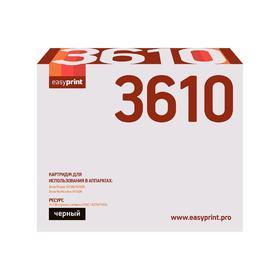 Картридж EasyPrint LX-3610 (106R02723/Phaser 3610N/ 3610DN/WorkCentre 3615DN) Xerox, черный   586694