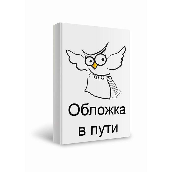 О войсках национальной гвардии РФ.ФЗ №226-ФЗ