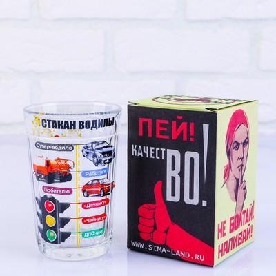 """Стакан граненый в подарочной упаковке """"Водилы"""" 250 мл"""