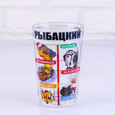 """Стакан гранёный в подарочной упаковке """"Рыбацкий"""" 250 мл"""