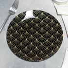 Тарелка обеденная Доляна «Золотое перо», d=20 см - фото 724319