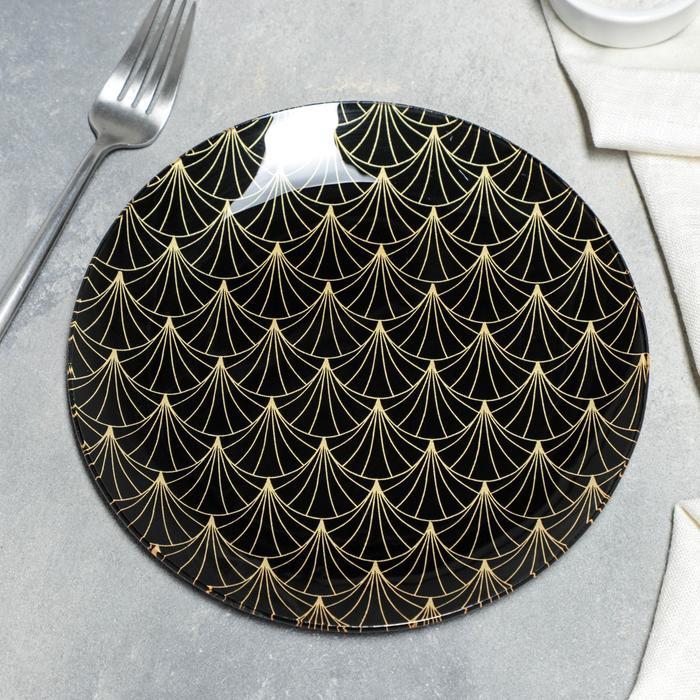 "Dinner plate ""Golden feather"" 20x1, 3 cm"