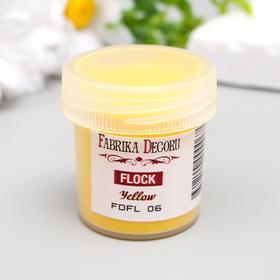 """Флок-пудра бархатная """"Fabrika Decoru"""" 20 мл, жёлтый"""