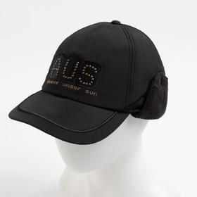 Кепка для мальчика утепленная флисом ОС, цвет черный, р-р 54-55