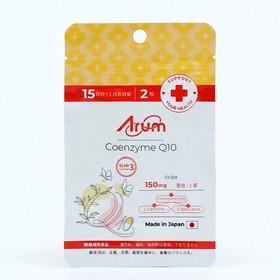 Коэнзим Q10, 30 таблеток
