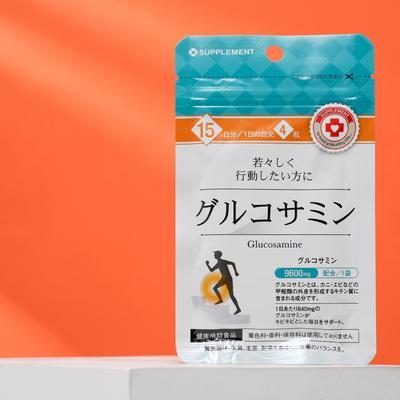 Glucosamine, 60 tablets