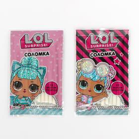 Фруктовая соломка LOL с сахарной пудрой, 40 шт по 7 г