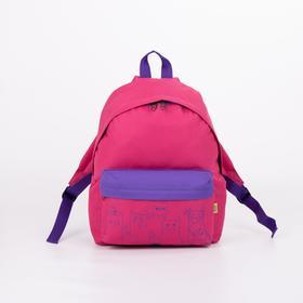 Рюкзак, отдел на молнии, наружный карман, цвет розовый