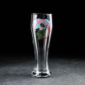 {{photo.Alt    photo.Description    'Бокал для пива «Приколы 23», 500 мл, МИКС'}}