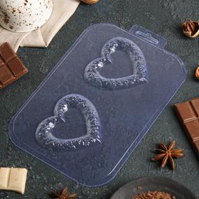 Форма для шоколада «Сердечные кольца»