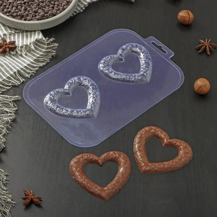 Форма для шоколада «Сердечные кольца» - фото 282125199