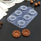 Форма для шоколада «Подшипник мини» - фото 282125202