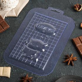 {{photo.Alt || photo.Description || 'Форма для шоколада «Плитка. Люблю Котятки»'}}