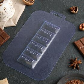 {{photo.Alt || photo.Description || 'Форма для шоколада «Батончик I love you»'}}