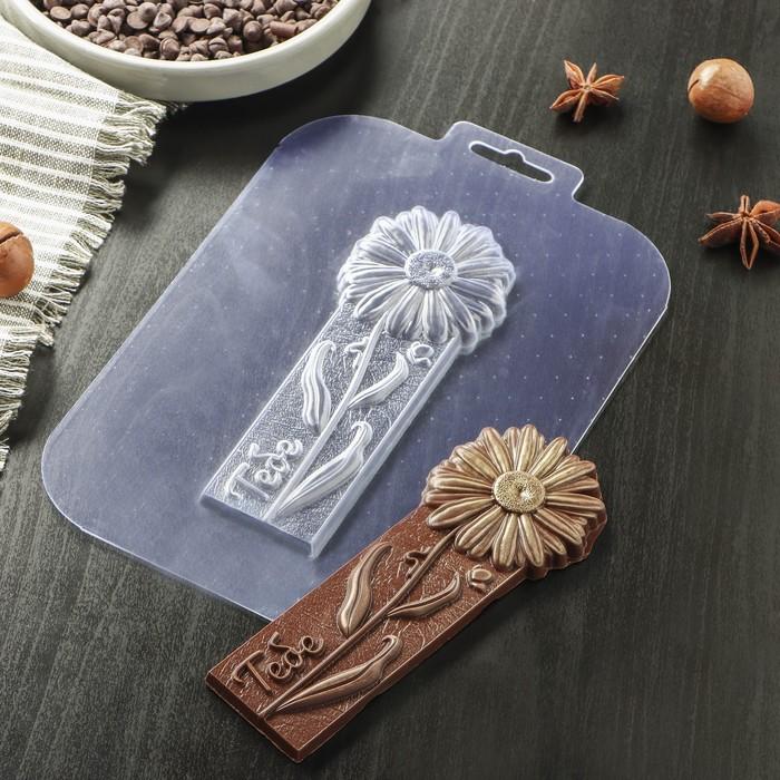 Форма для шоколада «Гербера тебе» - фото 860637