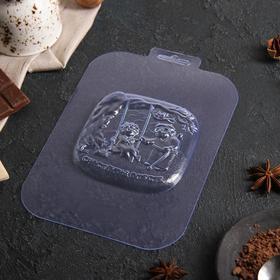 {{photo.Alt || photo.Description || 'Форма для шоколада «Счастливы вместе. Качели», 21×14 см'}}