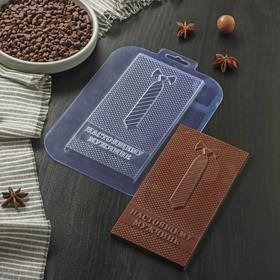 {{photo.Alt || photo.Description || 'Форма для шоколада «Плитка. Мужчине»'}}