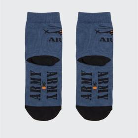 Носки детские, цвет тёмно-синий, размер 12