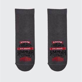 Носки детские, цвет тёмно-серый, размер 12