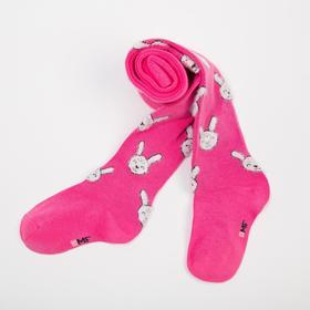 Колготки детские, цвет розовый, размер 104-110