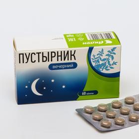 Пустырник вечерний, 60 таблеток по 500 мг
